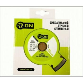 3-ON Диск алмазный отрезной сегментный 115х22,2 мм, 15-06-115