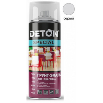 Грунт-эмаль аэрозоль 520мл для пластика СЕРЫЙ арт.DTN-A07302 Deton Special