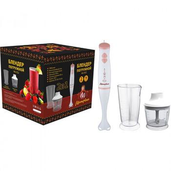 Блендер Матрена МА-052, 350Вт, погружной, 2скор, пластик.насадка, измельчитель, стакан 7265