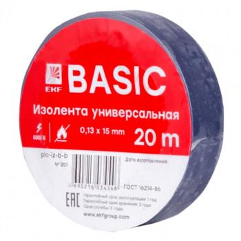 EKF PROxima Изолента 15/20 класс В 0.13х15мм, 20 метров, синяя (общего применения) plc-iz-b-s Basic