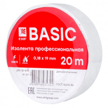 EKF Basic Изолента 19/20 класс А 0.18х19мм, 20 метров, белая (профессиональная) plc-iz-a-w