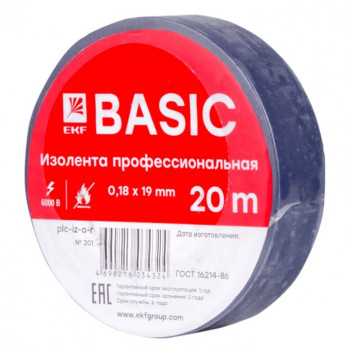 EKF PROxima Изолента 19/20 класс А 0.18х19мм, 20 метров, синяя (профессиональная) plc-iz-a-s