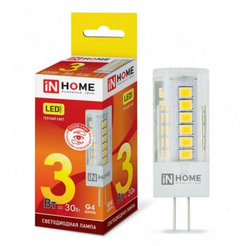 Лампа светодиодная ASD/inHome VC JC G4 3W(270lm) 12V 3000К 3K (без пульсации) 9789