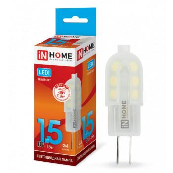 Лампа светодиодная ASD/inHome VC JC G4 1.5W(135lm) 12V 4000К 4K (без пульсации) 9758