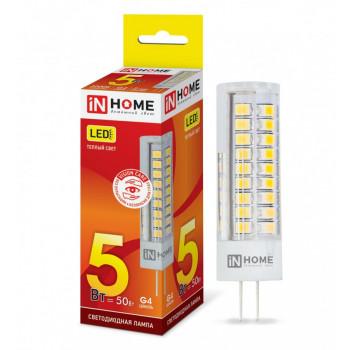 Лампа светодиодная ASD/inHome VC JC G4 5W(450lm) 12V 3000К 3K (без пульсации) 9840