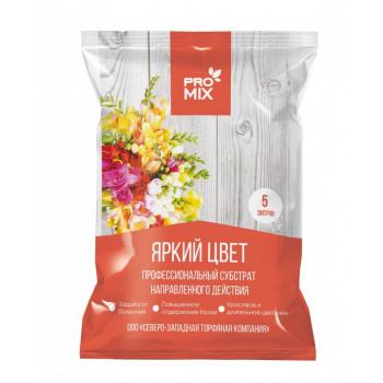 PROMIX (Промикс) Яркий цвет грунт цветочный 5л (2,2кг) пакет (СЗТК)