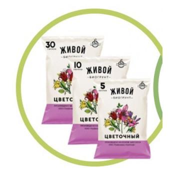 ЖИВОЙ биогрунт Цветочный с БИОГУМУСОМ 10л (4,1кг) пакет (СЗТК)