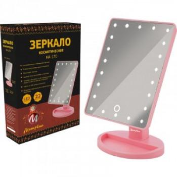 Зеркало косметическое Матрена МА-170, 16,5*21,5см, LED подсветка 159948