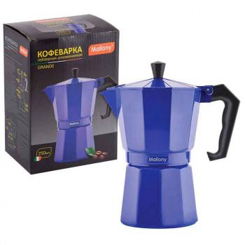 Кофеварка гейзерная 250мл/6 чашек Grande, алюминий, 4263 Mallony