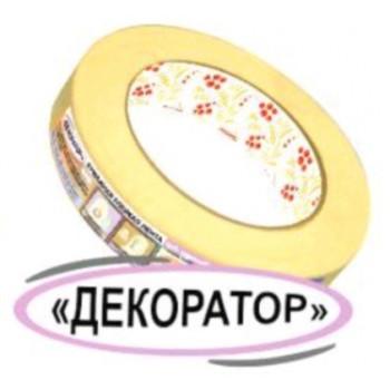 """Малярная лента (крепп скотч) 25/10, желтый, Kroll """"Декоратор"""" для изогнутых линий"""