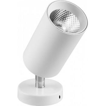 Feron светильник светодиодный накладной AL519, 10W, 800Lm, 4000K, 35 градусов, белый, наклонный 29873
