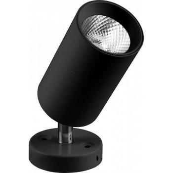 Feron светильник светодиодный накладной AL519, 10W, 800Lm, 4000K, 35 градусов, черный, наклонный 29874