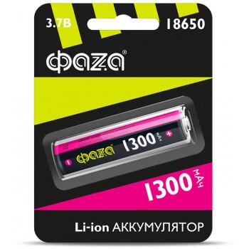 Аккумулятор ФАЗА Li-Ion 18650 1300мАч BL-1