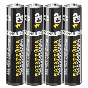 Батарейки CRAZYPOWER R03/316 SP4