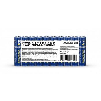 Батарейки CRAZYPOWER LR03/286 10S (10/60/720)