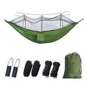 Гамак с антимоскитной сеткой 260*140см (до 300кг) парашютный шелк