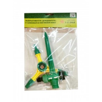 Дождеватель (разбрызгиватель) 3-х рожковый на пластиковой ножке