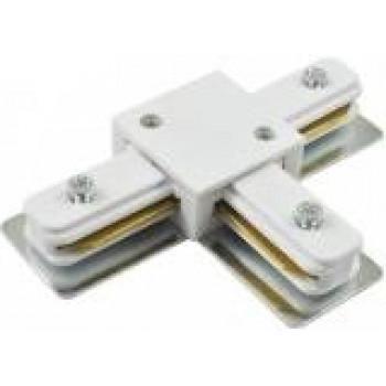 General Коннектор для шинопровода Т- образный 1-фазный G-1-TTT-IP20, 580921