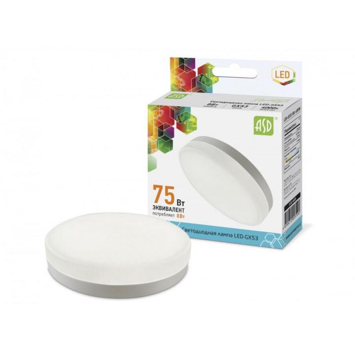 Лампа светодиодная ASD GX53 8W 4000K 4K 74x29 рифл. стекло пластик standard 5102