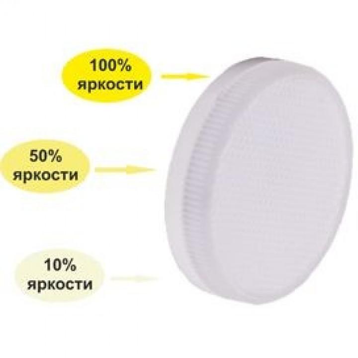 Лампа светодиодная Ecola GX53 3 ступени диммирования 8W 6000K 6K (шаг 100%/50%/10%) 27x75 матовая Premium T5CD80ELC