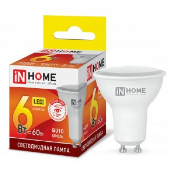 Лампа светодиодная ASD/InHome VC JCDRC GU10 220V 6W(525lm) 3000K 3K 55x50 (без пульсации) 3380