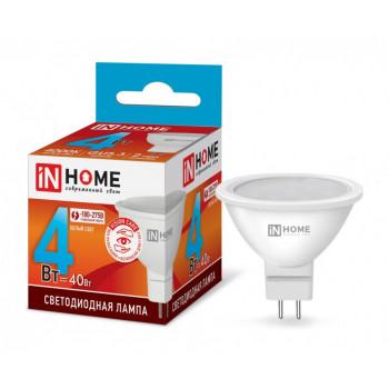 Лампа светодиодная ASD/InHome VC MR16 JCDR GU5.3 4W(310lm) 4000K 4K 51x50 (без пульсации) 0692