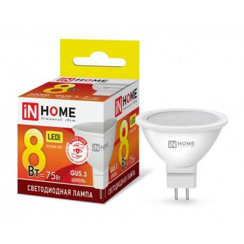 Лампа светодиодная ASD/inHome VC JCDR GU5.3 8W(600lm) 3000К 3K (без пульсации) 0327