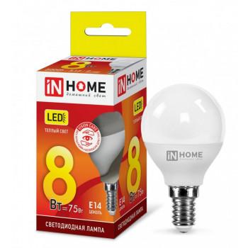 Лампа светодиодная ASD/inHome VC шар P45 E14 8W(600lm) 3000К 3K (без пульсации) 0549