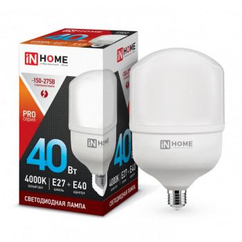 Лампа светодиодная ASD/InHome высокомощная E27 40W (3600lm) 4000К 4K 230V с адаптером E40 181x100 HP-PRO 1095