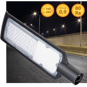 Volpe светильник светодиодный СКУ уличный консольный 50W(4700lm 120°) 6500K алюм/чер ULV-Q610 50W/6500К IP65 BLACK