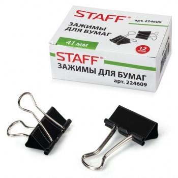 Зажимы для бумаг STAFF эконом 41мм, на 200л., комплект 12шт, черные, в карт. коробке 224609