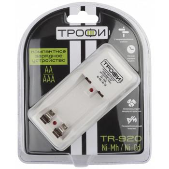 Зарядное устройство Трофи TR-920 компактное зарядное устройство R03/R6x2/1 (ток 120mA) инд., черный